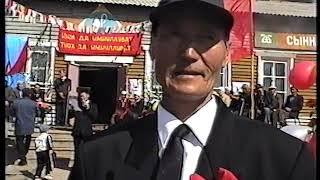 Парад Дня Победы, 2005 год. Чыаппара, Чурапчинский улус, Республика Саха (Якутия) 3 часть