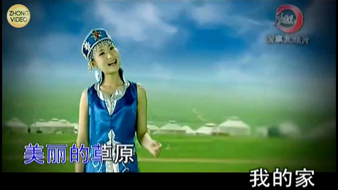 Китайскую Народную Музыку