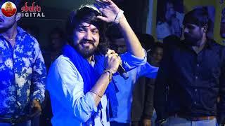 Vijay Suvada ||Live Program || Dakor Seva Camp ||Shakti Digital
