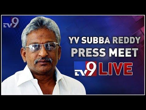 YV Subba Reddy Press Meet LIVE - TV9