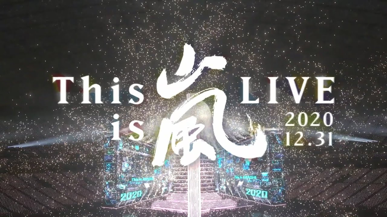 """This is ARASHI LIVE 2020.12.31"" Digest Movie"