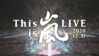"""This is ARASHI LIVE 2020.12.31"" Digest Movie"