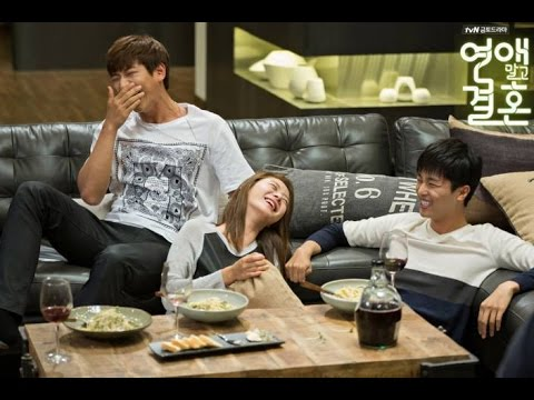 Marriage not dating ost part 2