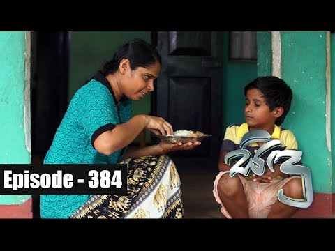 Sidu | Episode 384 25th January 2018