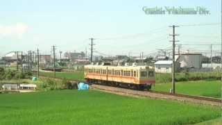 伊予鉄道郡中線 古泉-岡田 800系