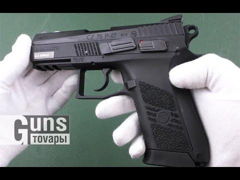 Пневматичний пістолет ASG CZ 75 P-07 Blowback