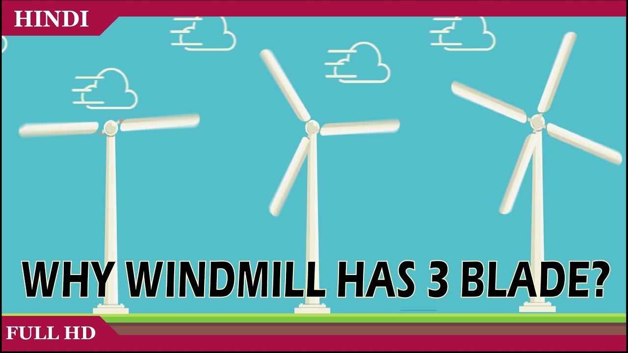 Why Windmill have Three Blades in Hindi