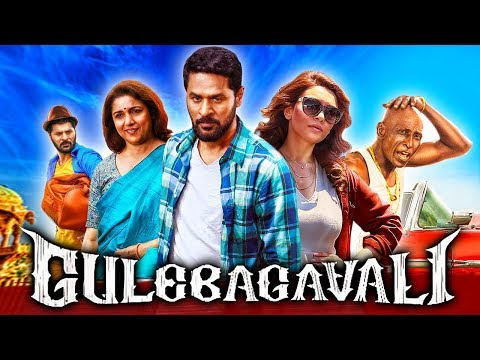 Gulebagavali (Gulaebaghavali) 2018 Tamil Hindi Dubbed Full Movie | Prabhu Deva, Hansika Motwani