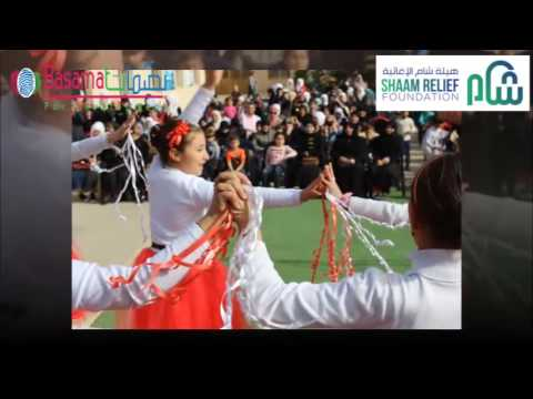 Mother's Day at Small World School 2016 - Shaam Relief