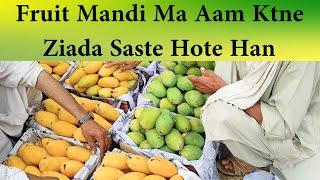 Karachi Fruit Mandi | Karachi Sabzi Mandi | Karachi Super Highway Fruit Market | Wholesale Fruit