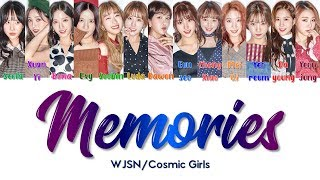 [2.99 MB] WJSN/Cosmic Girls 우주소녀