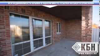 Продажа домов в симферополе(Недвижимость в Крыму: http://bit.ly/1MsprS7 Продажа домов в симферополе Квартира в отличном состоянии, просторна..., 2015-03-11T09:35:18.000Z)