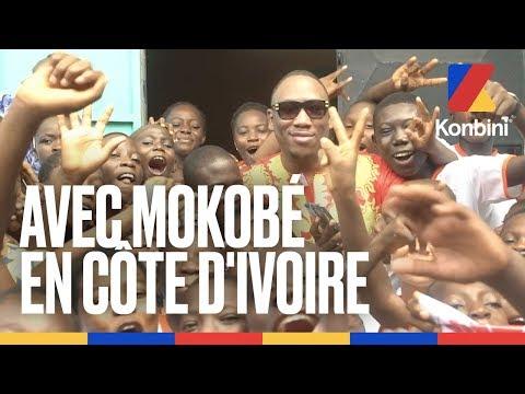 Youtube: Mokobé – Son engagement pour la jeunesse africaine | Konbini