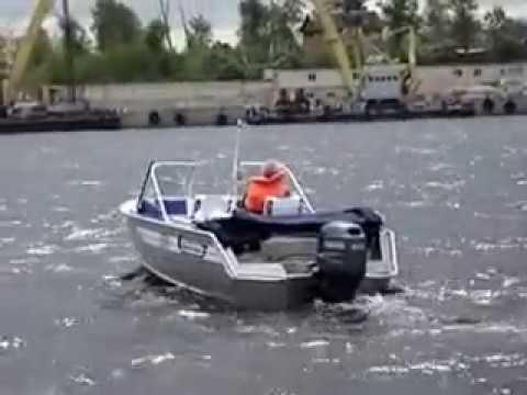 Wellboat-51T