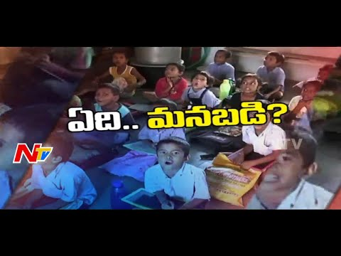 Are Private Schools Better Than Government Schools?| Special Focus | NTV