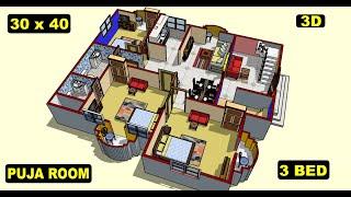 1200 sqft house plan design with 3d view II 30 x 40 ghar ka naksha II 30 x 40 home design