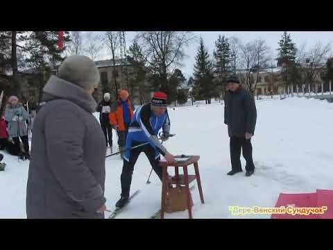Лыжи и биатлон в г. Южа 2019г Ивановская обл