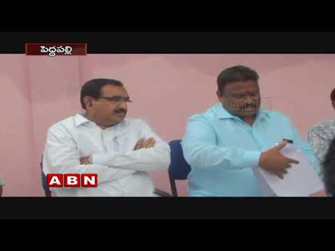 Internal Clashes between TRS Leaders in Peddapalli   Inside