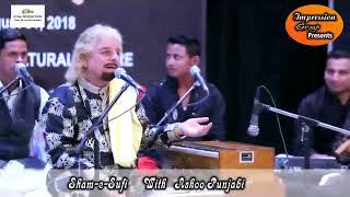 JE TU ANKHIYA DE SAAMNE NAI REHNA | SHAAM-E-SUFI ASHOO PUNJABI LIVE PERFORMANCE | IMPRESSION GROUP