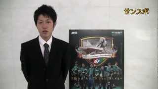 9月25日からボートレース徳山で開催される新鋭王座決定戦のPRのため...
