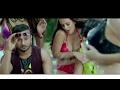 yo yo honey singh- Best hot kiss romantic song