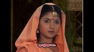 Sita Haran Vol 03/06 / Chandra Bhushan Pathak