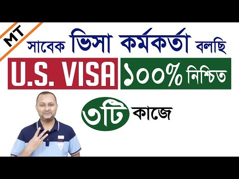 HOW TO GET U.S. VISA | SECRETS REVEALED | *3 EASY STEPS*