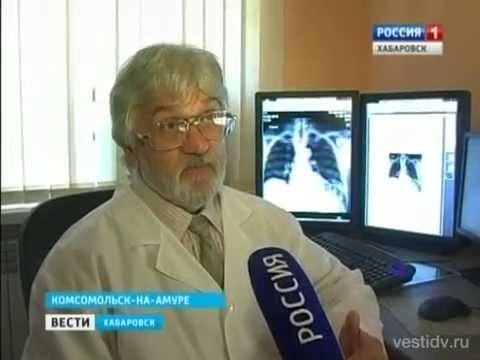 Вести-Хабаровск. Глобальное переоснащение поликлиники №2 в Комсомольске-на-Амуре
