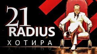 Radius 21 - Xotira (feat. B-hud, Azeez Aka)