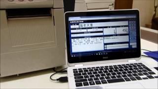 [KTS Print Server(プリントサーバー)] 品番発行 thumbnail
