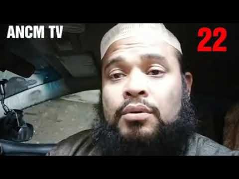 ANCM TV Rohingya Checking Tomboru 10/11/2017