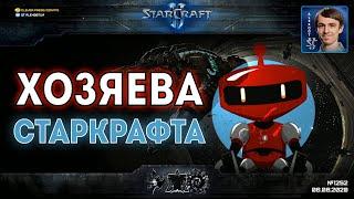Игры Разума XII: Новая мета StarCraft II с нечеловеческими стратегиями от наших будущих хозяев