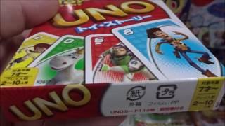 ゲーム ウノ トイ・ストーリー 3 (R2822) シェアOK お気軽に 【映画鑑賞...