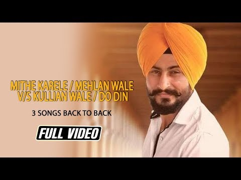 Pamma Dumewal | 3 Songs Back To Back | New Songs 2018 | Shivranjani Recordz