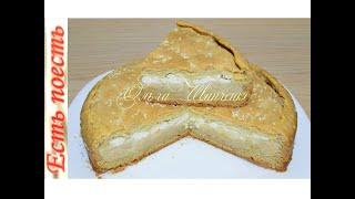 Пирог с картофелем и сыром идея для ужина