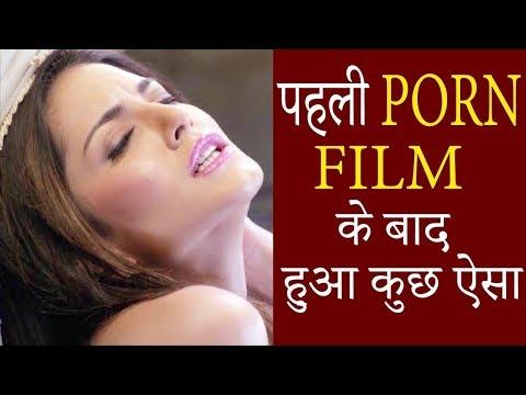 Xxxxx Porn Star Sunny Leony First Time Sexul Life..पहली पोर्न फिल्म बनाने में कैसा लगा सनी लियोनी..
