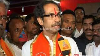 Maharashtra Assembly Elections 2014 :Uddhav Thackeray response on Asianet News