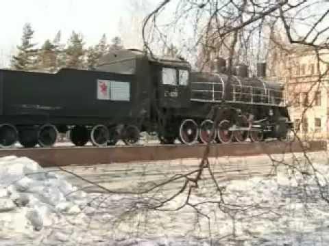 Действительно ли Сергея Лазо сожгли в топке паровоза?