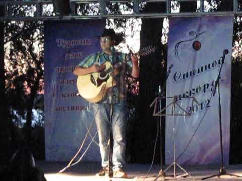 26  Сергей Бахарев, Оренбург Я так хочу закрыть глаза