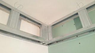 короб для натяжного потолка. Все секреты монтажа. Plasterboard ceiling.(гипсокартонный короб с усилениями, как база для гипсовой лепки и натяжного потолка. Усиление состоит в..., 2014-11-26T05:40:51.000Z)
