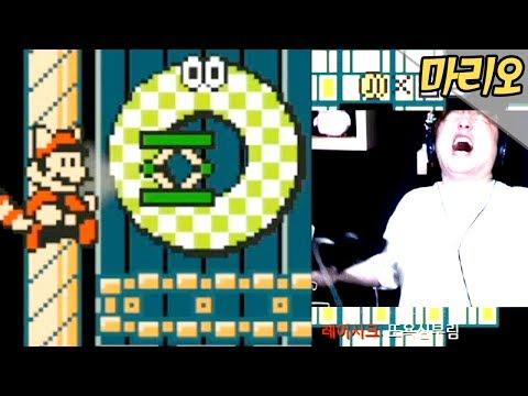 내가 샌드백을 사고 싶은 이유ㅣ슈퍼마리오 메이커(Super Mario Maker)17.6.25