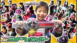 仮面ライダージオウ 平成レジェンドライダーの力がここに👊✨ DXライドヘイセイバー Kamen Rider ZI-O Legend Heisei Kamen Riders モモちゃんねる☆☆ thumbnail