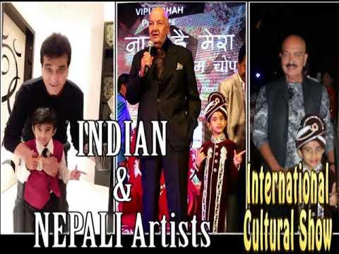 Nepal event 1