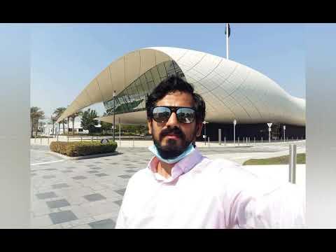 Etihad Museum   Seven Emirates   Constition of the Emirates   Dubai