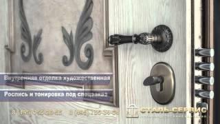 Эксклюзивная металлическая дверь с отделкой массивом дуба. Завод Сталь-Сервис(Металлическая дверь c отделкой массивом дуба и эксклюзивной ручной росписью. Парадная входная дверь. Соблю..., 2016-02-21T17:31:31.000Z)