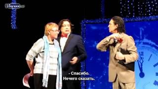 """""""Карнавальная ночь"""" в ТМЖ"""