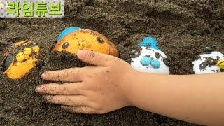 디즈니 주니어 옥토넛 모래놀이 3편 두꺼비놀이 Disney Octonauts Sand Play Toys おもちゃ đồ chơi  ของเล่น 뽀로로 pororo 라임튜브