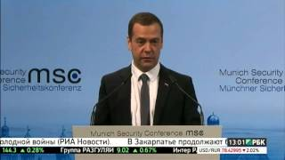 Дмитрий Медведев объявил о холодной войне с Западом