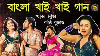 Gambar cover Bengali Song Funny Lyrics|New Bangla Funny Video|Non Veg 420