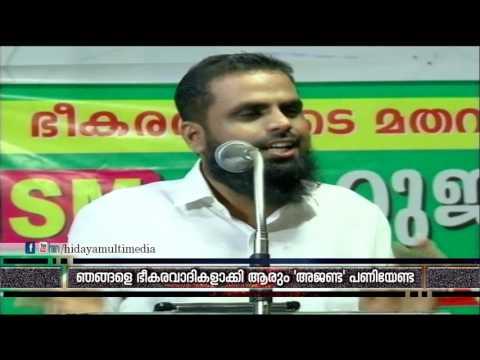 എന്തെ, മുസ്ലിം രാജ്യങ്ങളിൽ മാത്രം കലാപങ്ങൾ? | അഹമ്മദ് അനസ് മൗലവി   |  Malayalam Islamic Speech